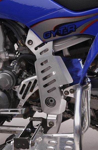YFZ450 GYTR Frame Guards - Yamaha Parts Online